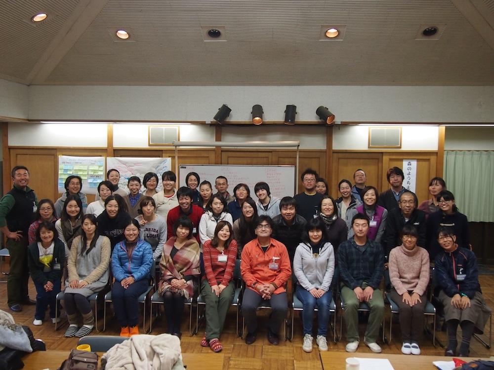 【長野】森のようちえん指導者養成講座(9/26〜27、1/16〜17)