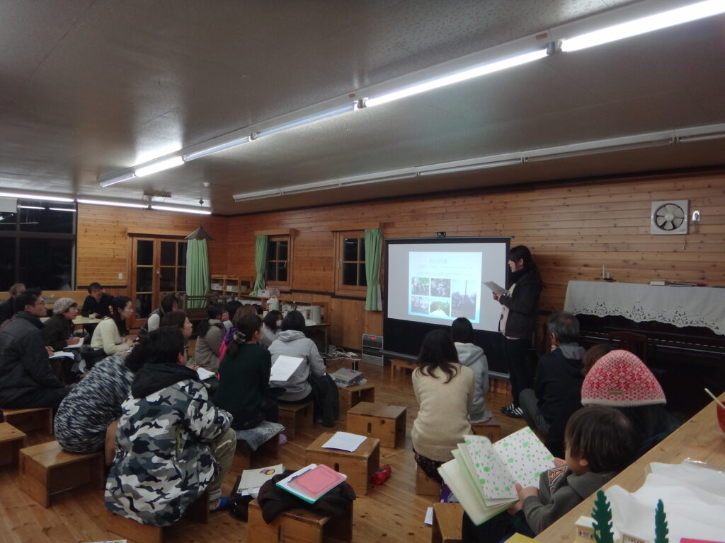 第4回 三重県野外保育研究会