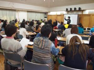 森のようちえん指導者養成講座@神奈川2015/12/5-6