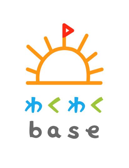 【2018年度園児募集】2・3歳児 わくわくbase亀戸保育園