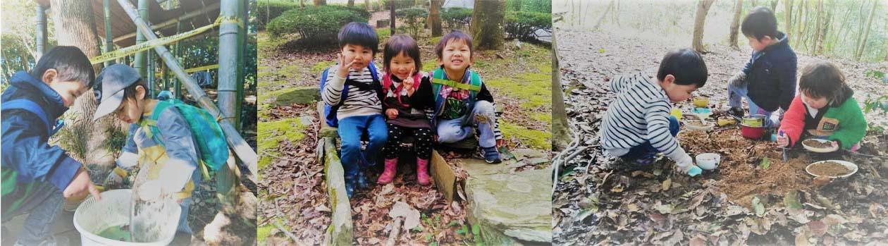 【愛媛県松山市 園児募集】3歳~6歳 NPO法人みんなダイスキ松山冒険遊び場