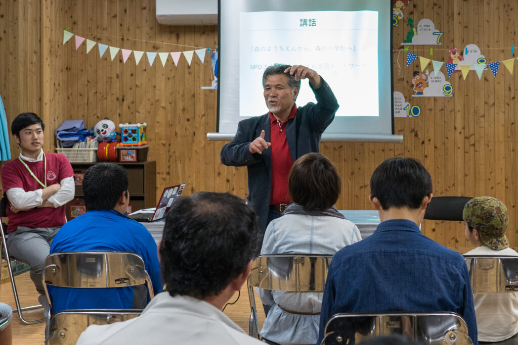 「とさ自由学校設立準備室」 【東京】学校説明会開催決定!
