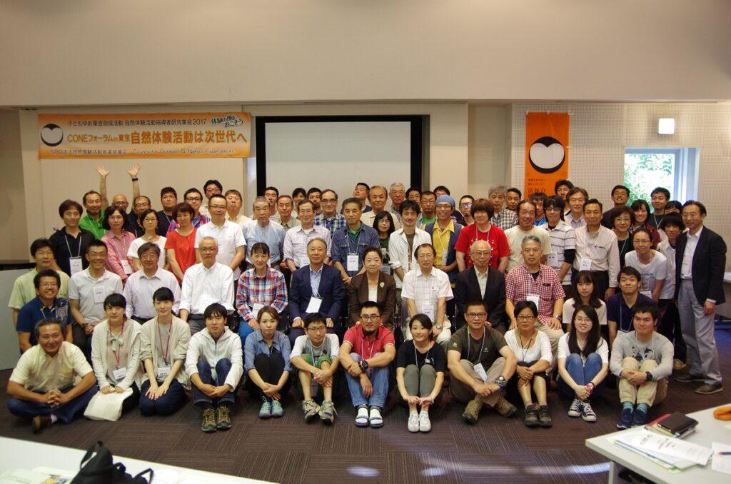 CONE全国フォーラムin東京 自然体験活動は次世代へのご案内とお誘い