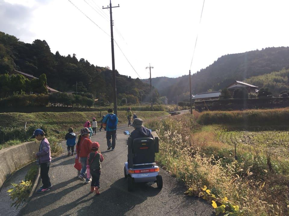 【日本海の離島・お山の教室】地域コーディネーター募集