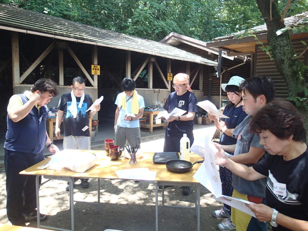 野外活動セミナーin黒川へのお誘い
