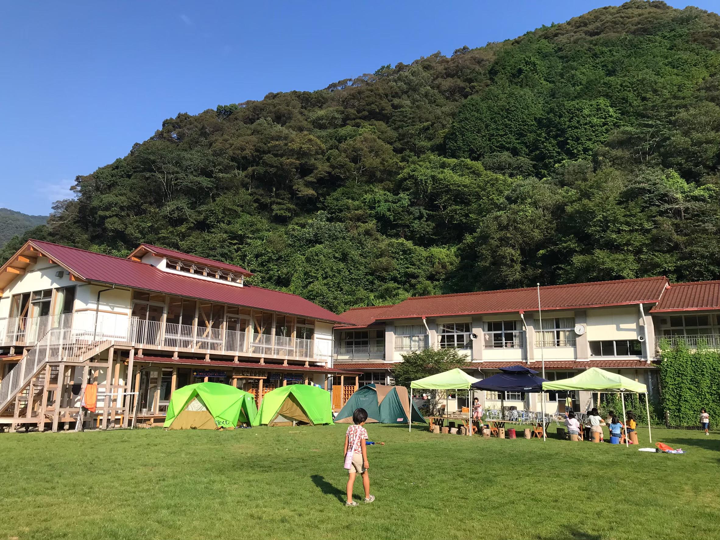 【とさ自由学校】2020年度とさ自由学校 サマーキャンプ開催決定!!