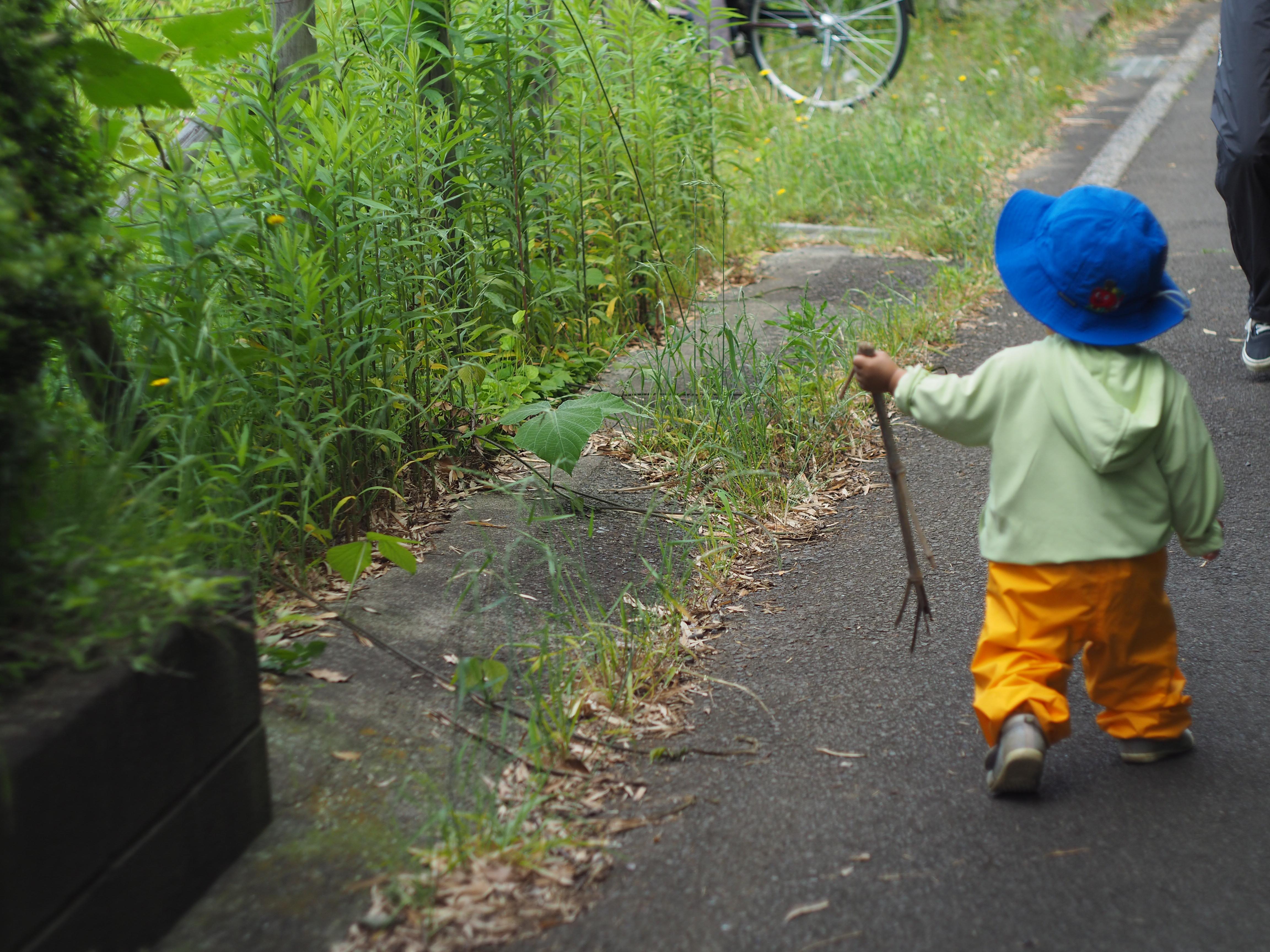 【2021年度パートスタッフ募集!】神奈川県横浜市神奈川区羽沢 小規模保育室